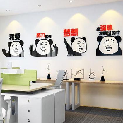 办公室文化墙.jpg