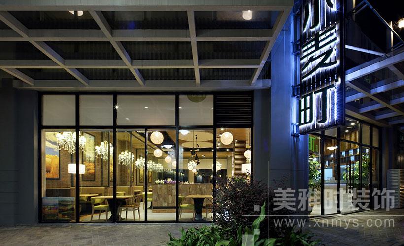 成都餐饮店铺黑龙江11选5走势图一定牛设计步骤
