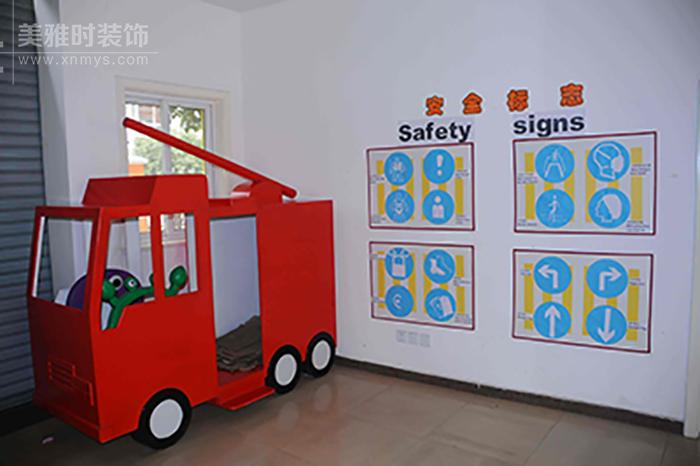 幼儿园装修安全.jpg