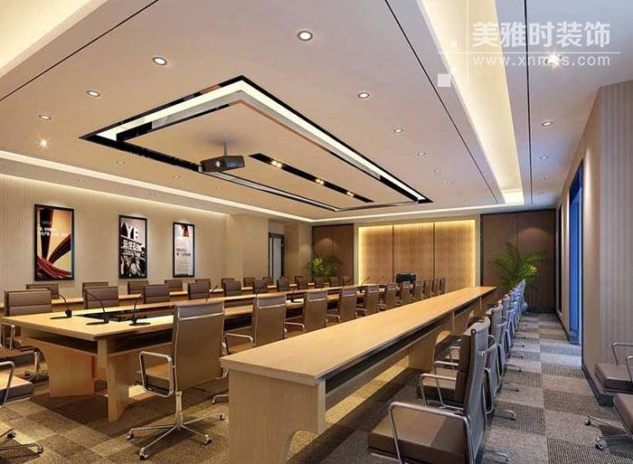 成都办公室会议室装修设计注意要点