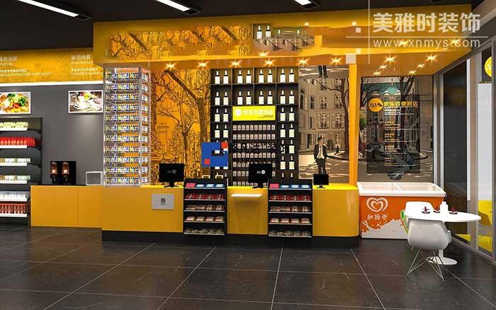 成都便利店室内设计-便利店室内设计有哪些需要注意的细节