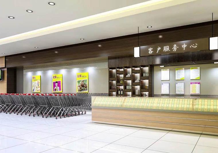 成都新时代百货超市装修设计效果图