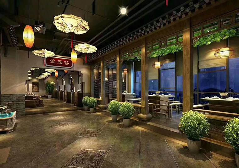 成都五金谷餐厅装修设计效果图