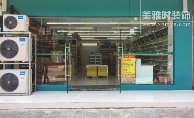 海王星辰药店实景图-(1).jpg/