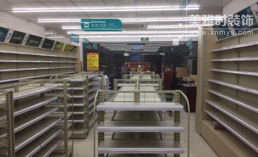 海王星辰药店实景图-(7).jpg/