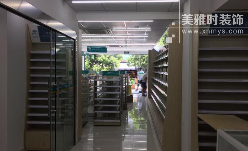 海王星辰药店实景图-(6).jpg/